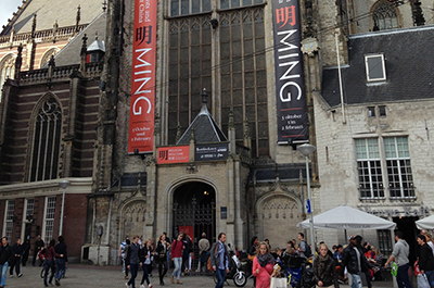 Ming exhibition opens in Amsterdam.jpg