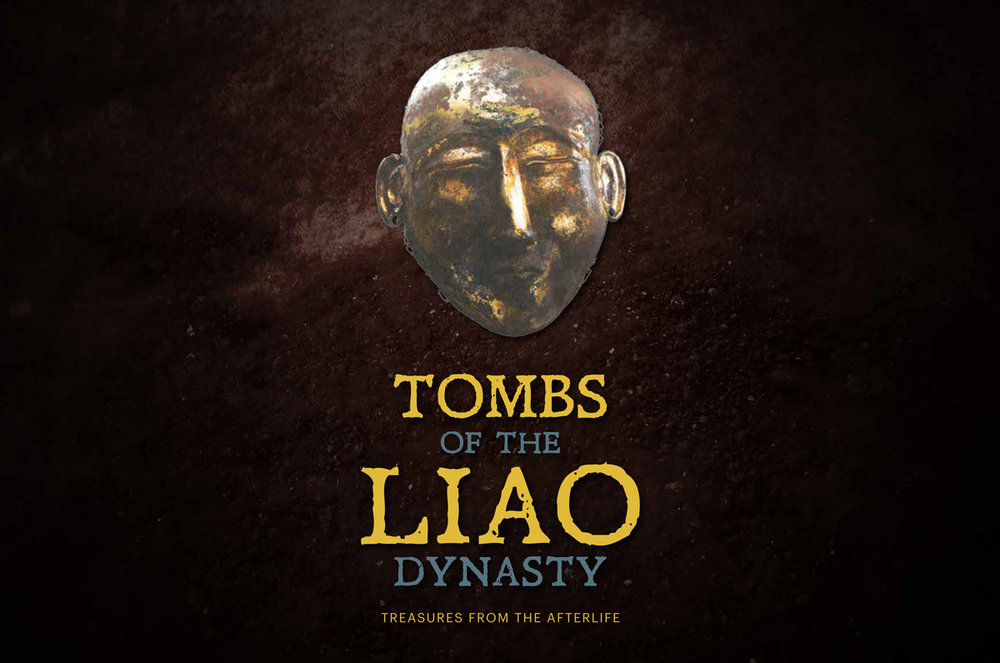 Tombs of the Liao Dynasty book cover.jpg