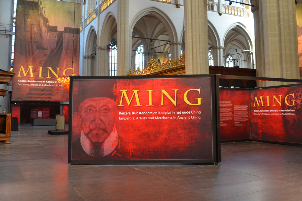 Ming: The Golden Empire, De Nieuwe Kerk, Amsterdam, Netherlands