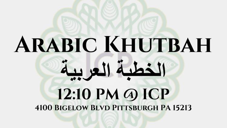 Arabic+Khutbah+.png