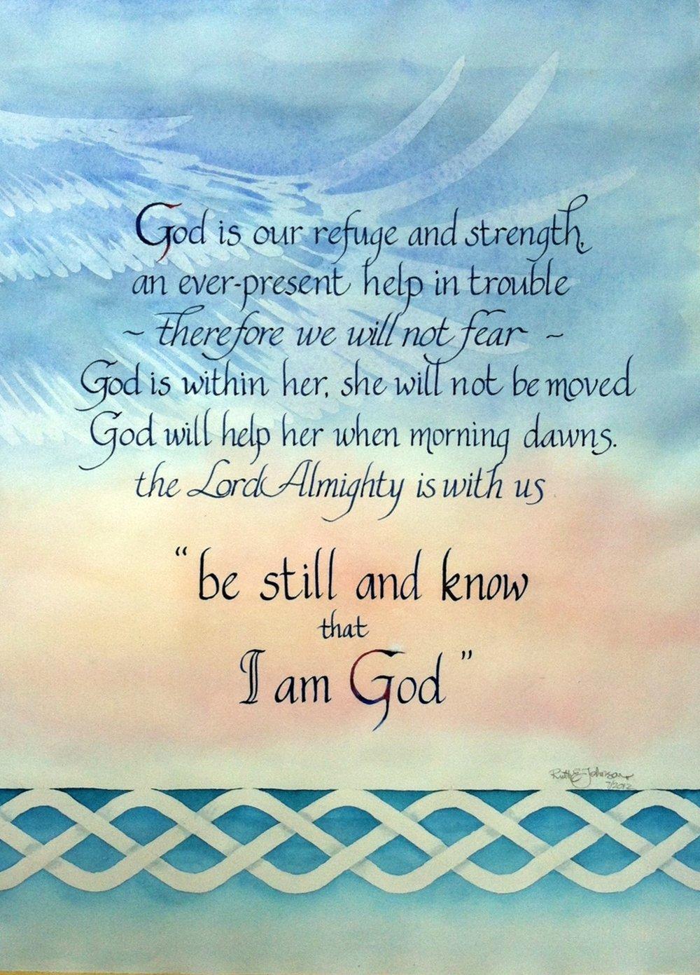 Gabriella's verse - Aug 2012.JPG