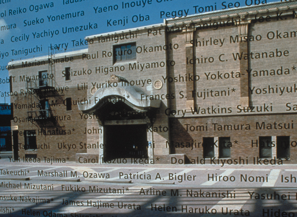 Kiku Obata JANM 03.jpg
