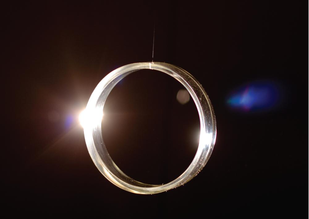 aurora optic