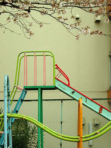 FFFFOUND! | Old Playground - New Life on Flickr - Photo Sharing!