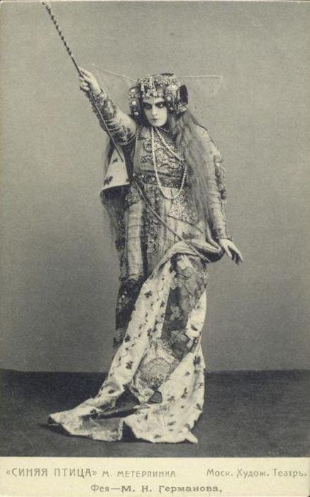 luz-sonriente: Russian witch