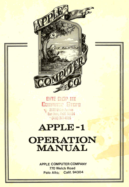 Apple's original logo. Identity as deep metaphor.    via Rana Cho | DMBA Branding Strategy class