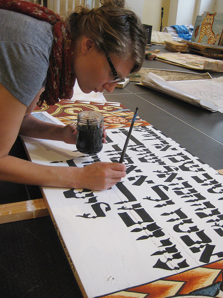 Hand lettering the Hebrew text