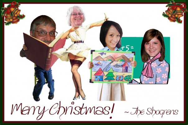 Yep, that's my family! This card is from 2009.