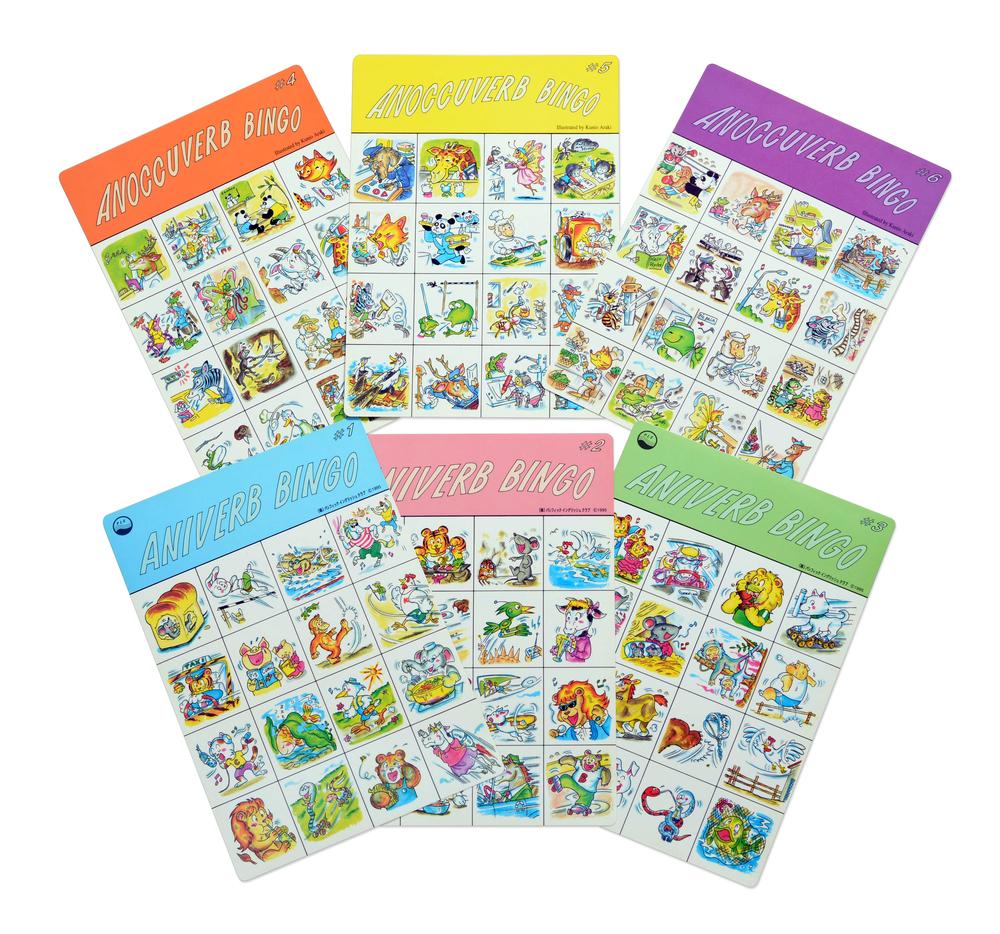 ビンゴゲームを楽しみながら英語が学べる大人気のPLSオリジナル教材です。