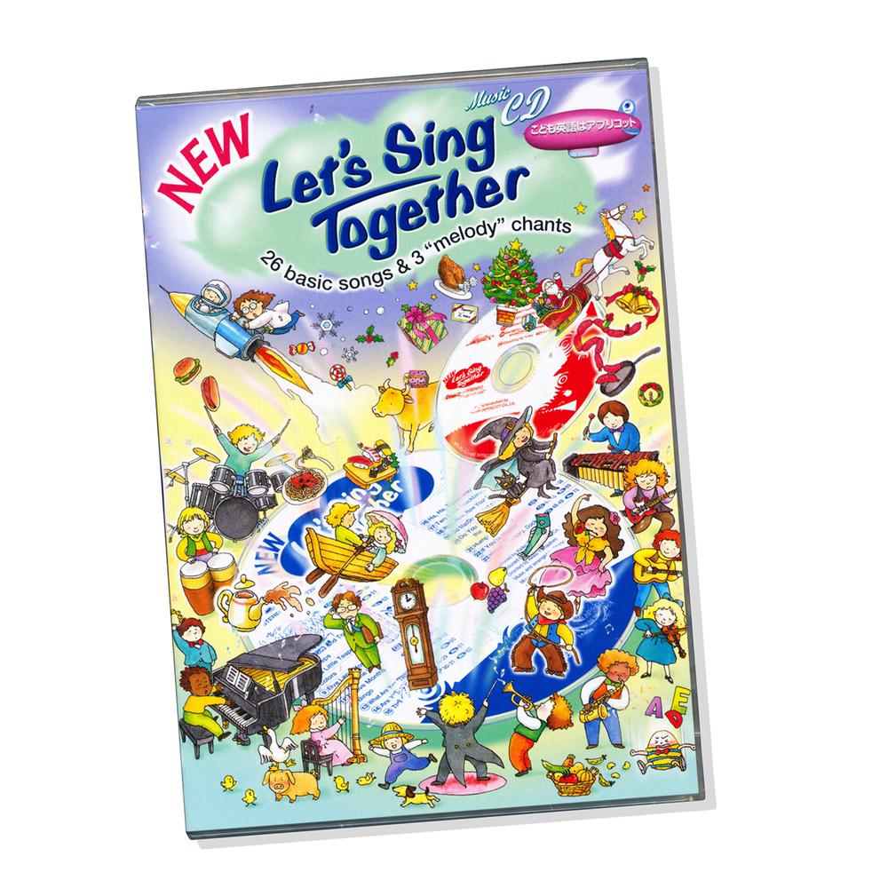 lets_sing_together.jpg