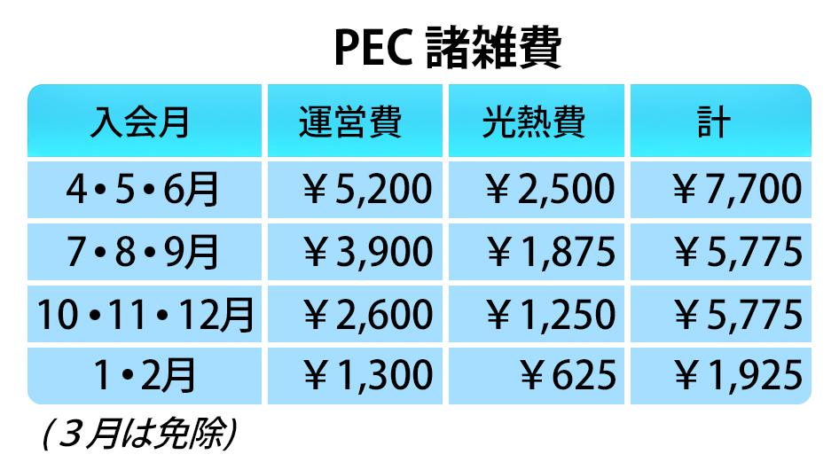 info_table3.jpg