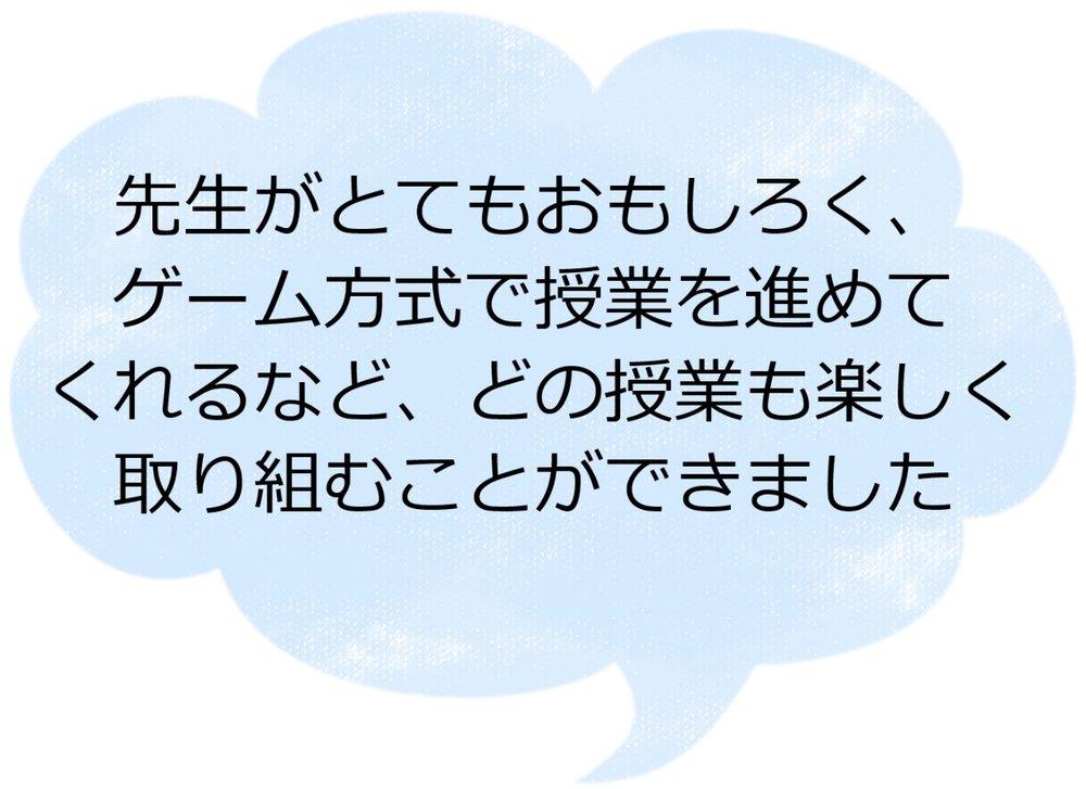 感想 3.jpg