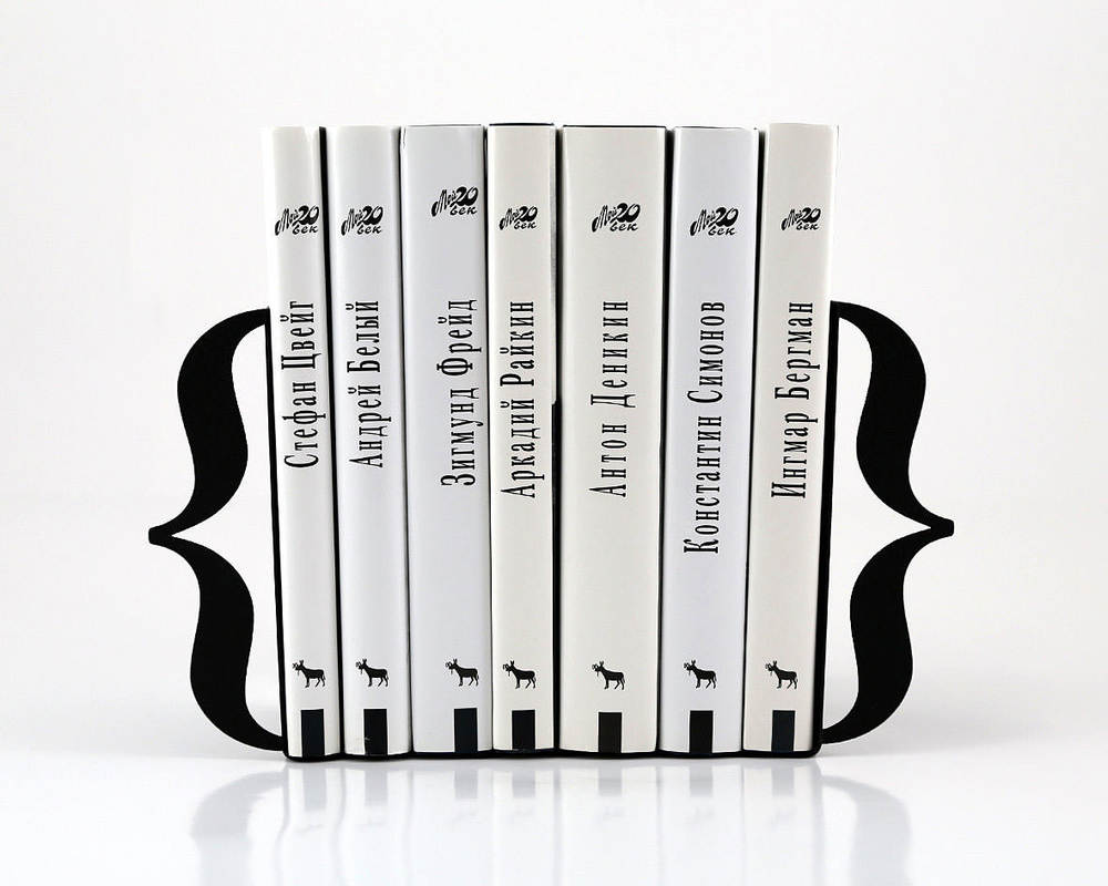 Bracket bookends present