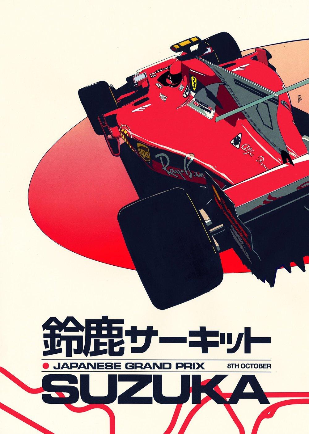 2017 Japanese Grand Prix