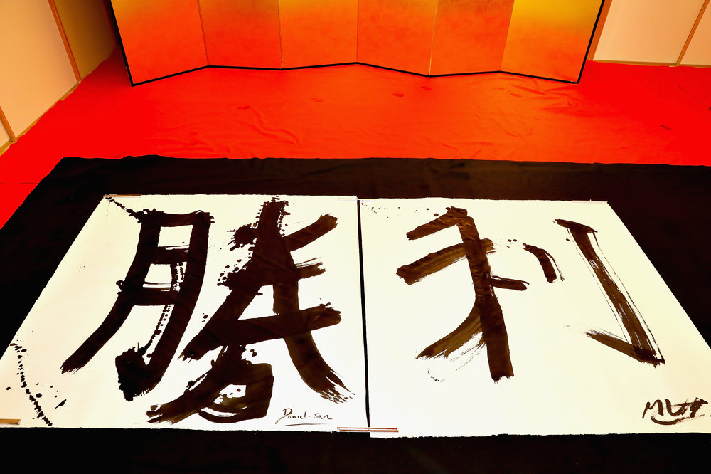 The Shodo (Japanese Calligraphy) artwork, reading %22Victory%22.jpg