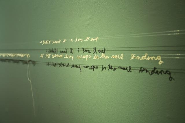 Mierau, Chantel. Untitled. 2012. Tatted thread, nylon wire.
