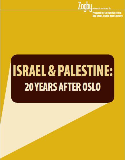IsraelandPalestine.JPG