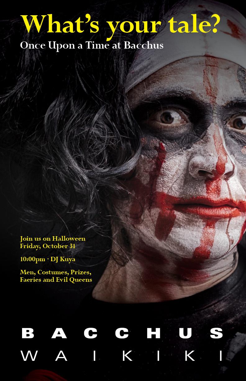 Halloween20142.jpg