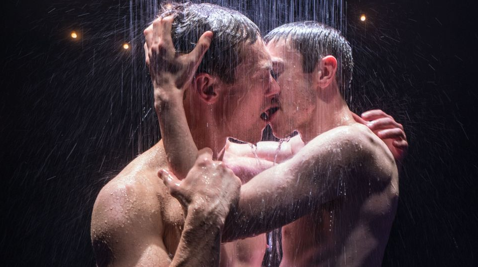 shower scene from Broadway's Afterglow