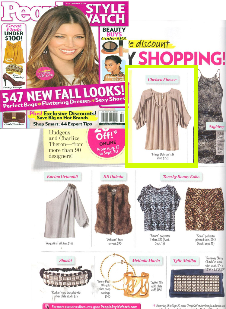 Chelsea Flower metal fringe top in People Style Watch 2011