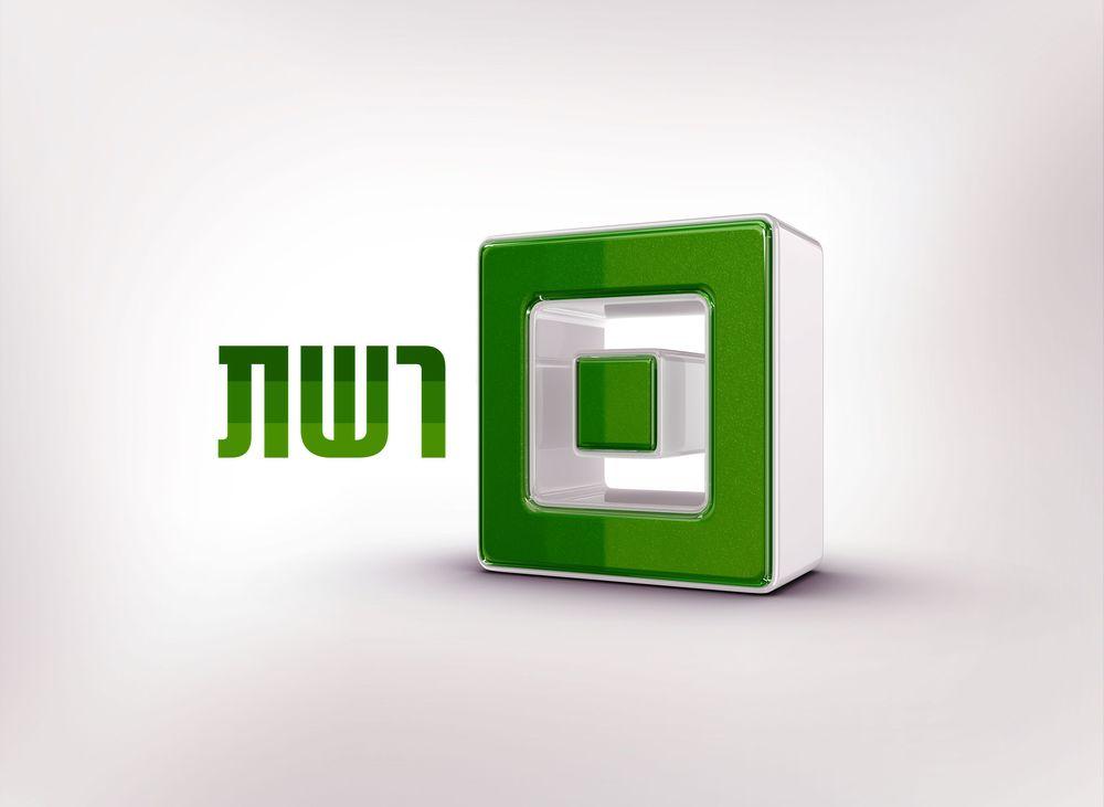 Logo_reshet_gadol.jpg