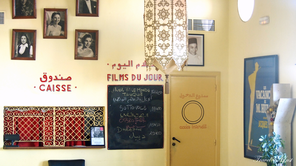 Retro haven at Cinéma Rif. This is North Africa's first cinema cultural centre. Click here for the monthly program.