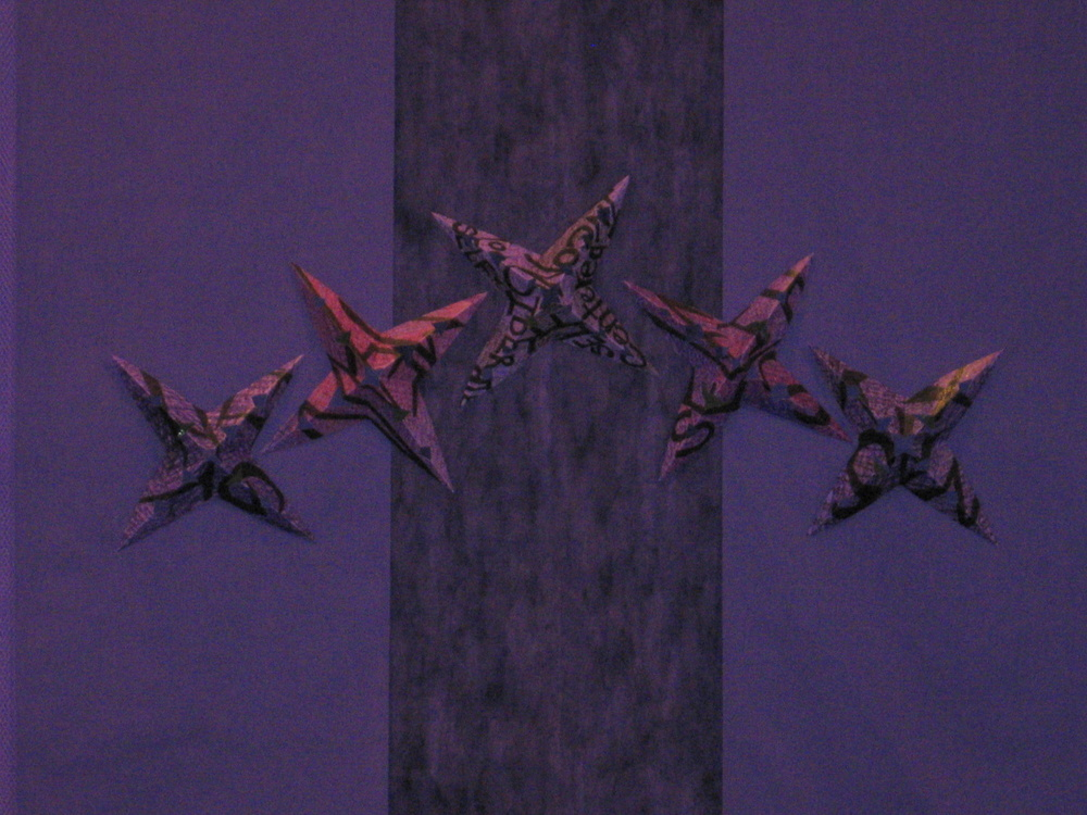 Detail, Thorns with text, Altar frontal, Lent