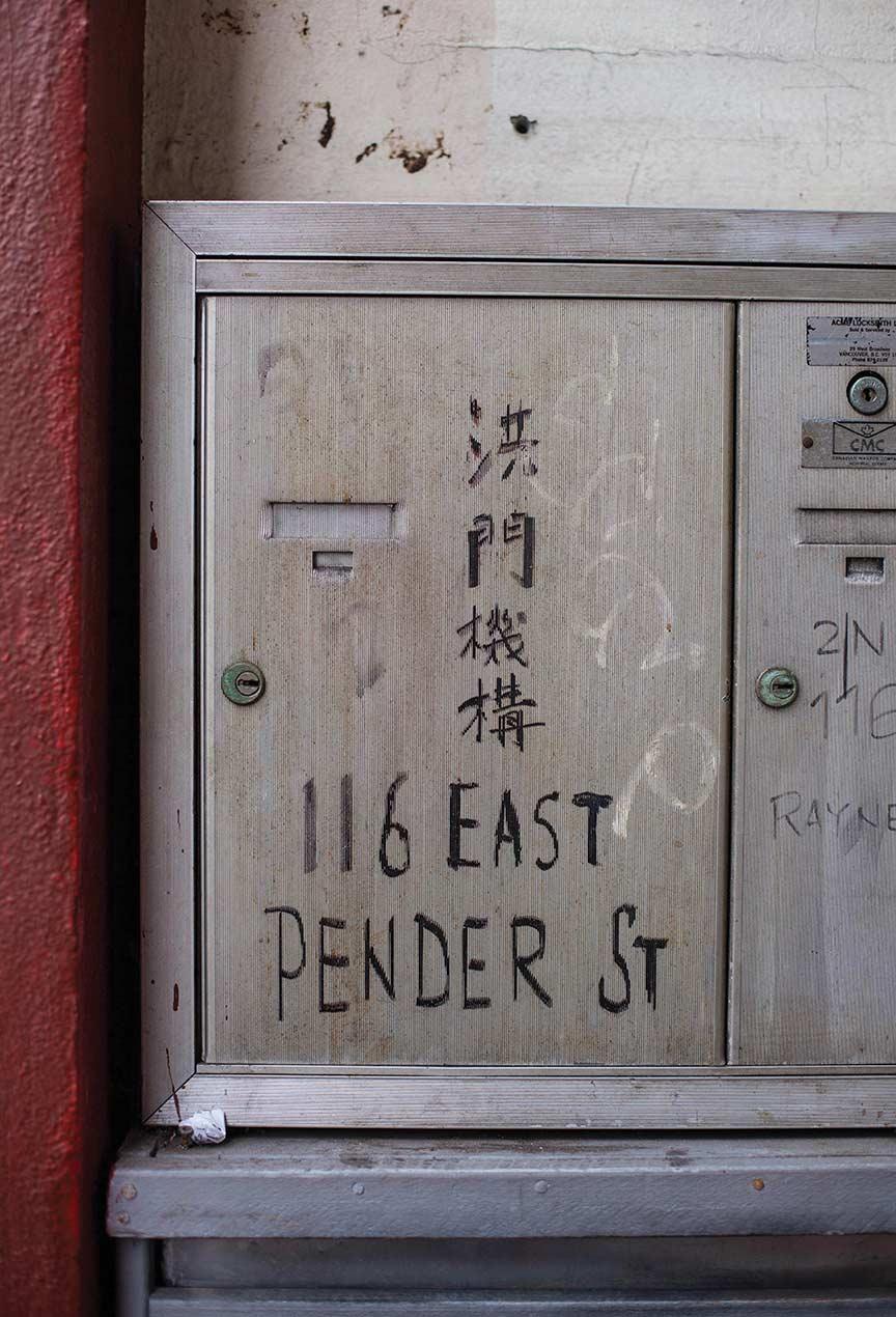 maddyadams_chinatown13.jpg