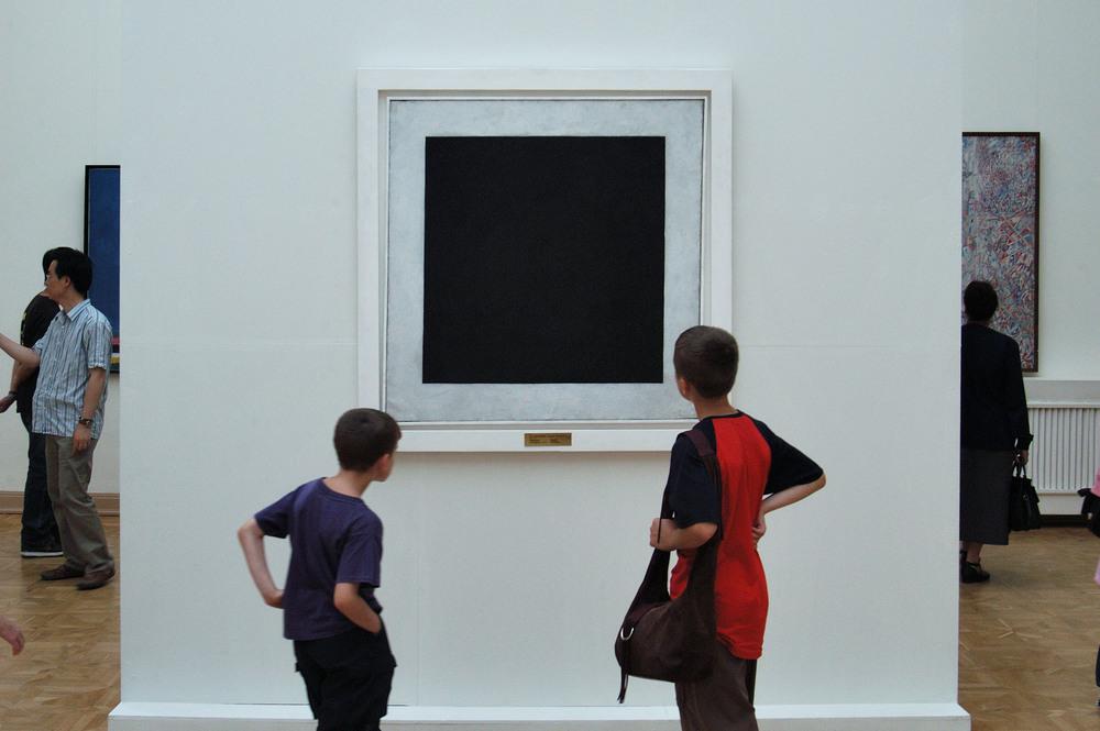 """O quadro """"Black Square"""" de Malevich"""