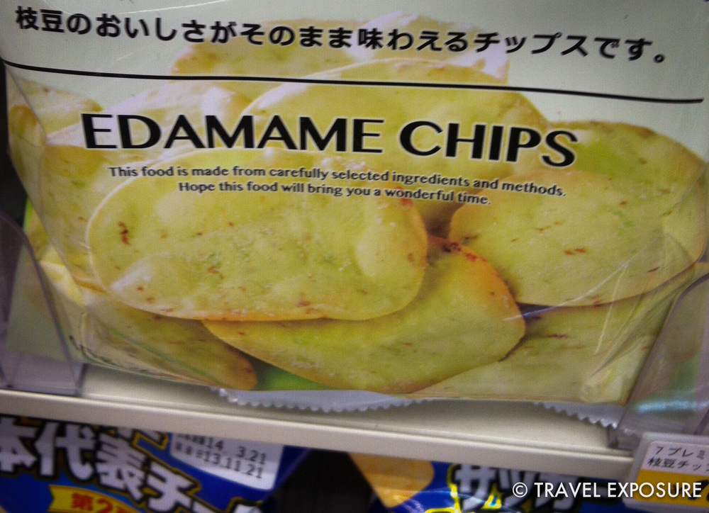 7-11 had an odd range of foods and other things on sale. From de-hydrated/puffed french fries, to octopus jerky, to this oddly labeled bag of chips. You could even buy packaged dress shirts and ties.