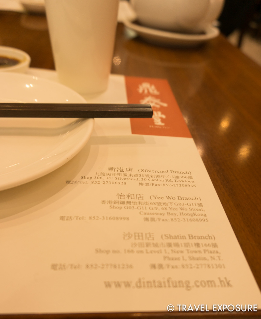 Menu atTim Ho Wan, famous for their dim sum and for being one of the cheapest Michelin-starred restaurants in the world