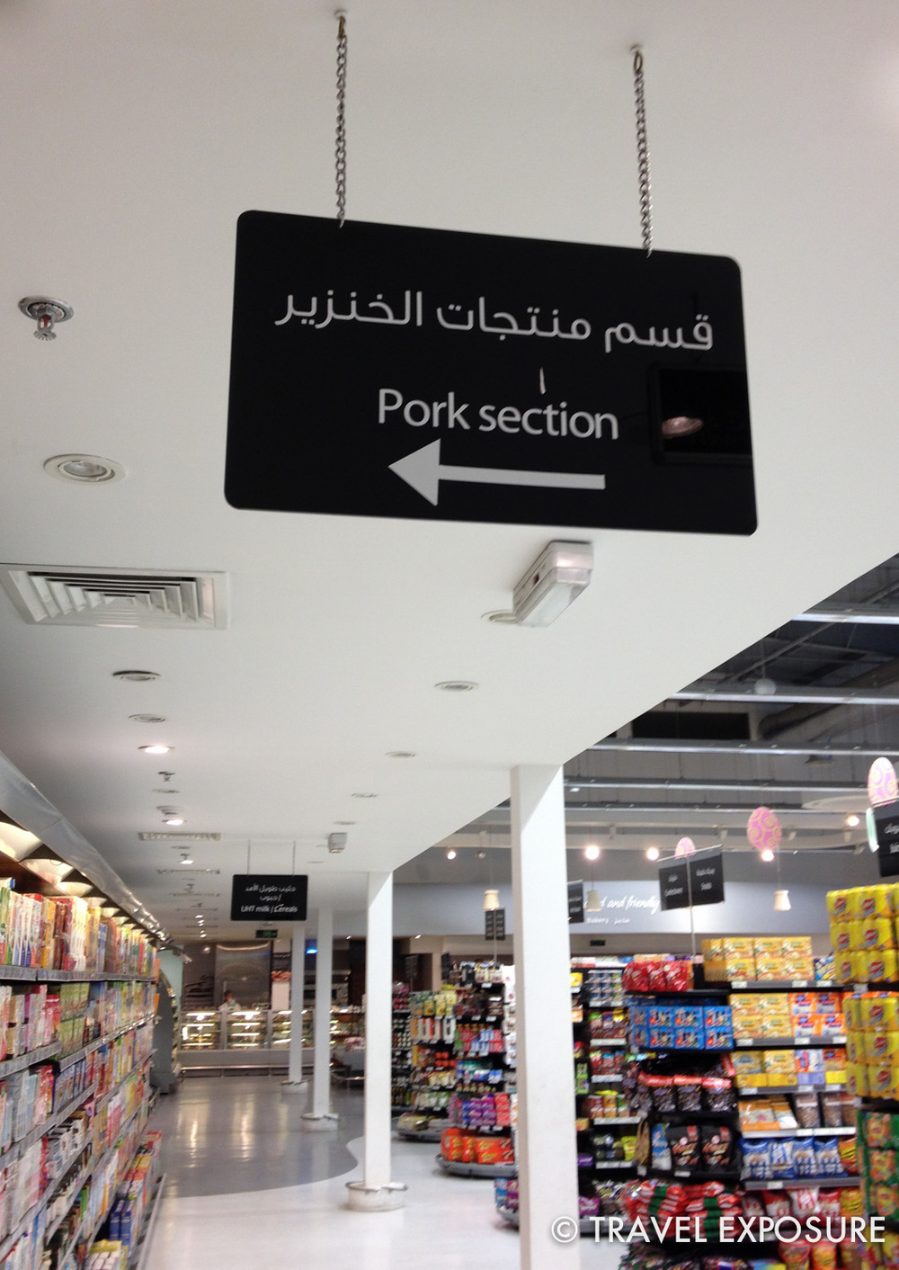 Grocery store in Bahrain... pork gets its own section.