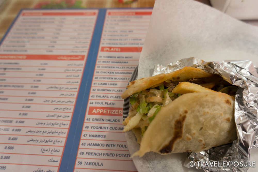 One of Kathy's favorite local food joints in Bahrain – had some AHmazing shawarma here, and avocado shakes. mmmmmm