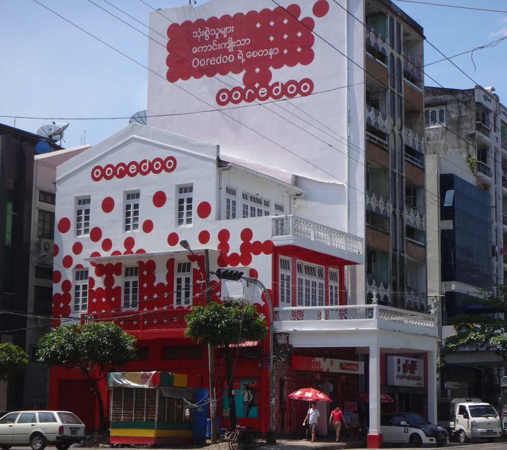 The ooredoo store where we got our SIM card