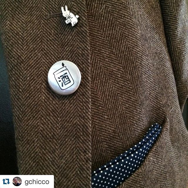 #Repost @gchicco with @repostapp. ・・・ Thanks @hoxcupsakebar for the superb sake and cured fish tasting and the lovely pin ✌🏼️