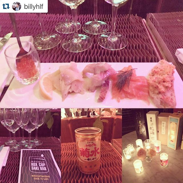 #Repost @billyhlf with @repostapp. ・・・ Smoked Salmon x Sake Tasting led by @natsukipim at @hoxcupsakebar @thehoxtonhotel Interesting fact on how malic and lactic acid would determine whether serve the sake warm or chilled.