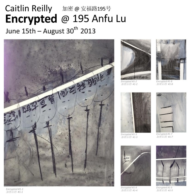 ENCRYPTED+Mail+Chimp+.jpg