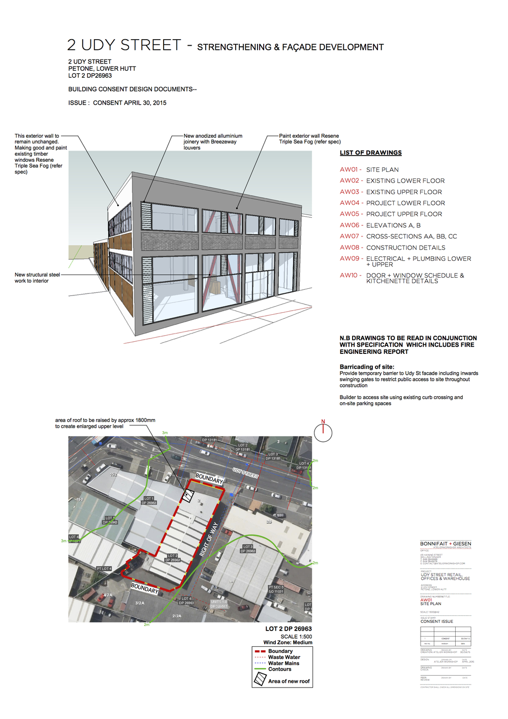 PETONE May 29 Consent Issue 1.jpg