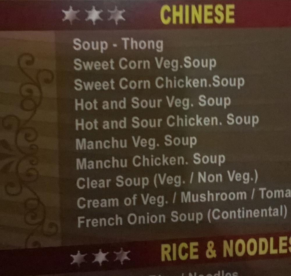 Also... who is Manchu?