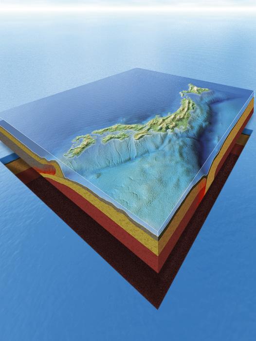 Japan's Plate Tectonics