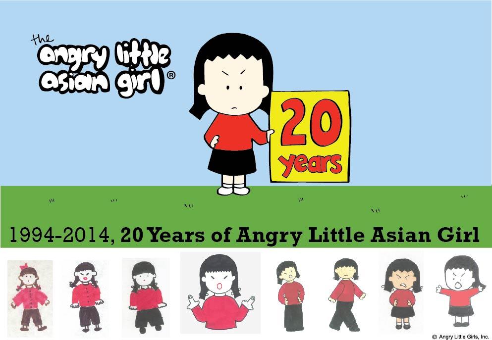 20 years of ALAG.jpg