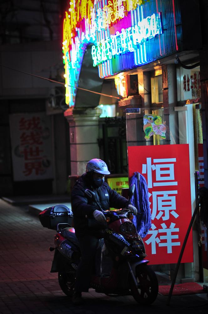 China urban low res-15.jpg