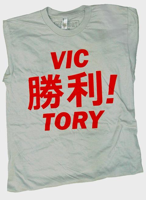 Full_VictoryKanji.png