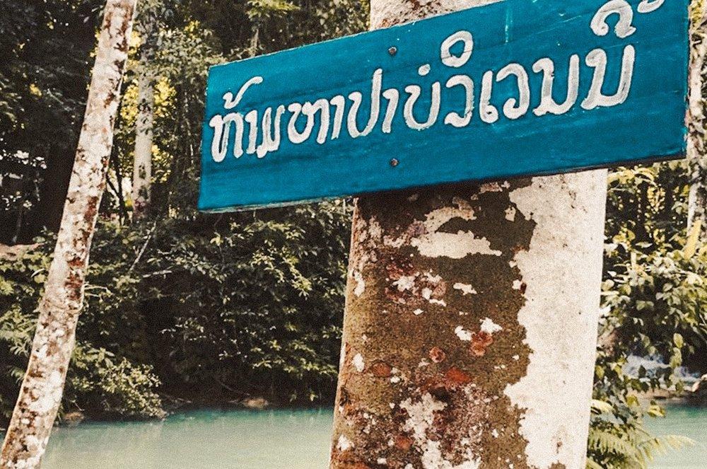 LAOS-LUANG-PRABANG-12.jpg