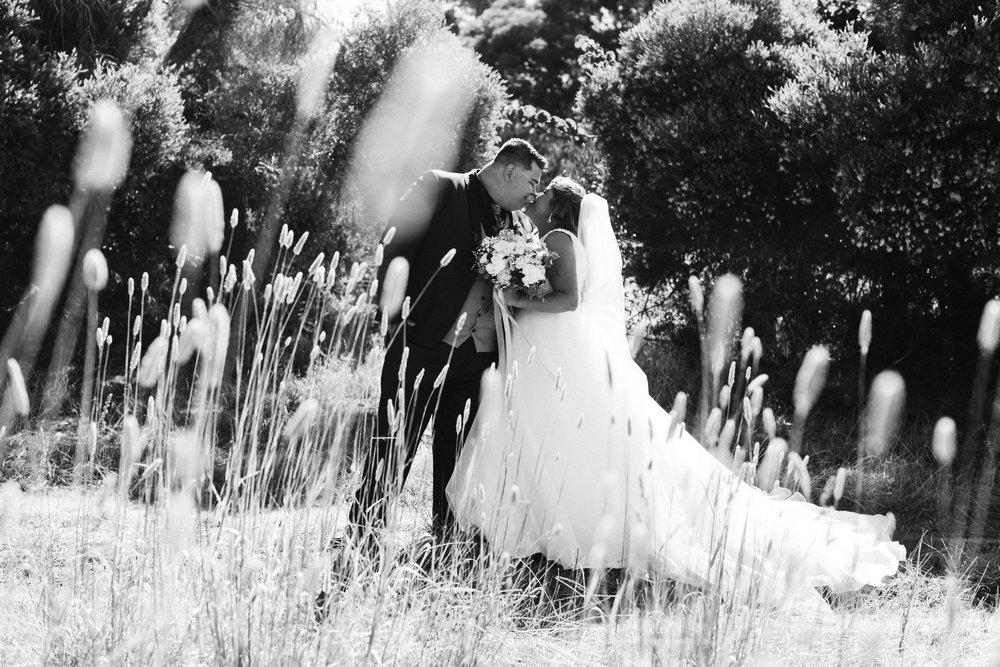 Al Ru Farm Summer Wedding 079.jpg