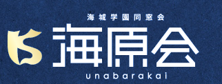 unabarakai.png