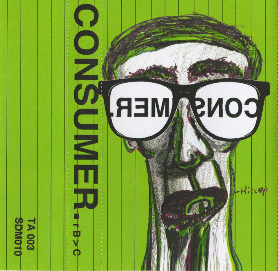 Consumer - rB>C SDM-010