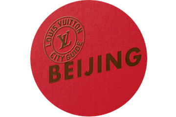 lv beijing guide 2014 pillowbook.jpg