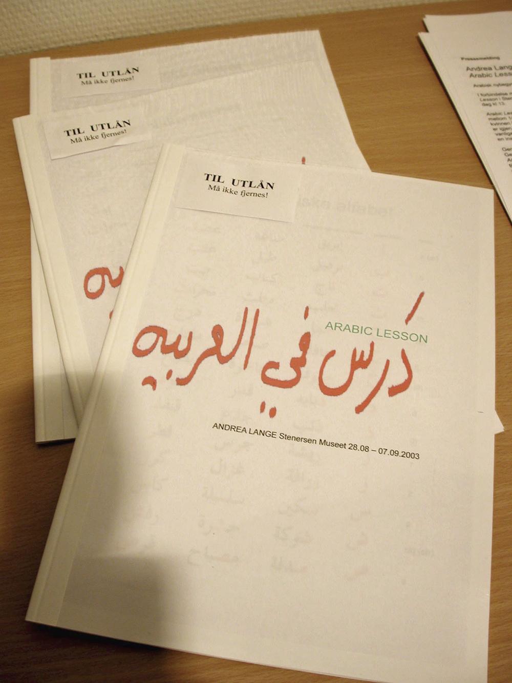 Arabic Lesson leksebok 22.jpg