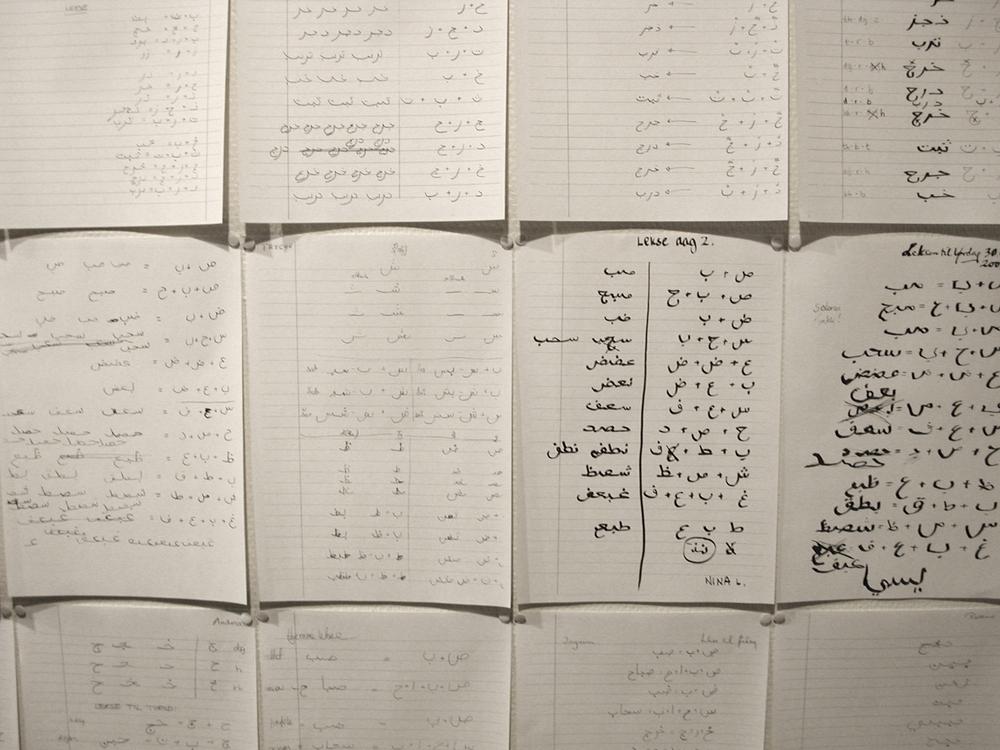 Arabic Lesson lekser 25.jpg